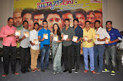 Where is Vidyabalan audio release photos-thumbnail-1