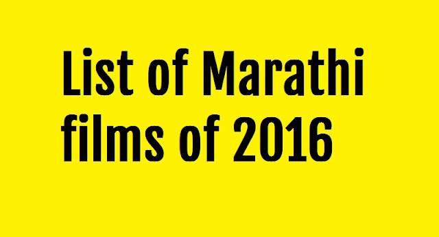 List of Marathi films of 2016
