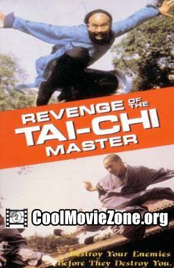 Revenge of the Tai Chi Master (1985)