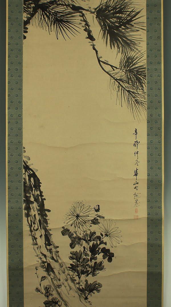 Watanabe kazan essays