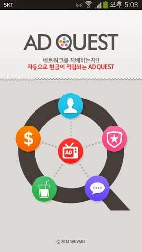 Cara Mendapatkan Uang Di Android Dengan Aplikasi AdQuest