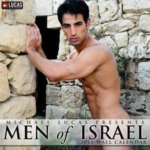 Israel Gay Men 17