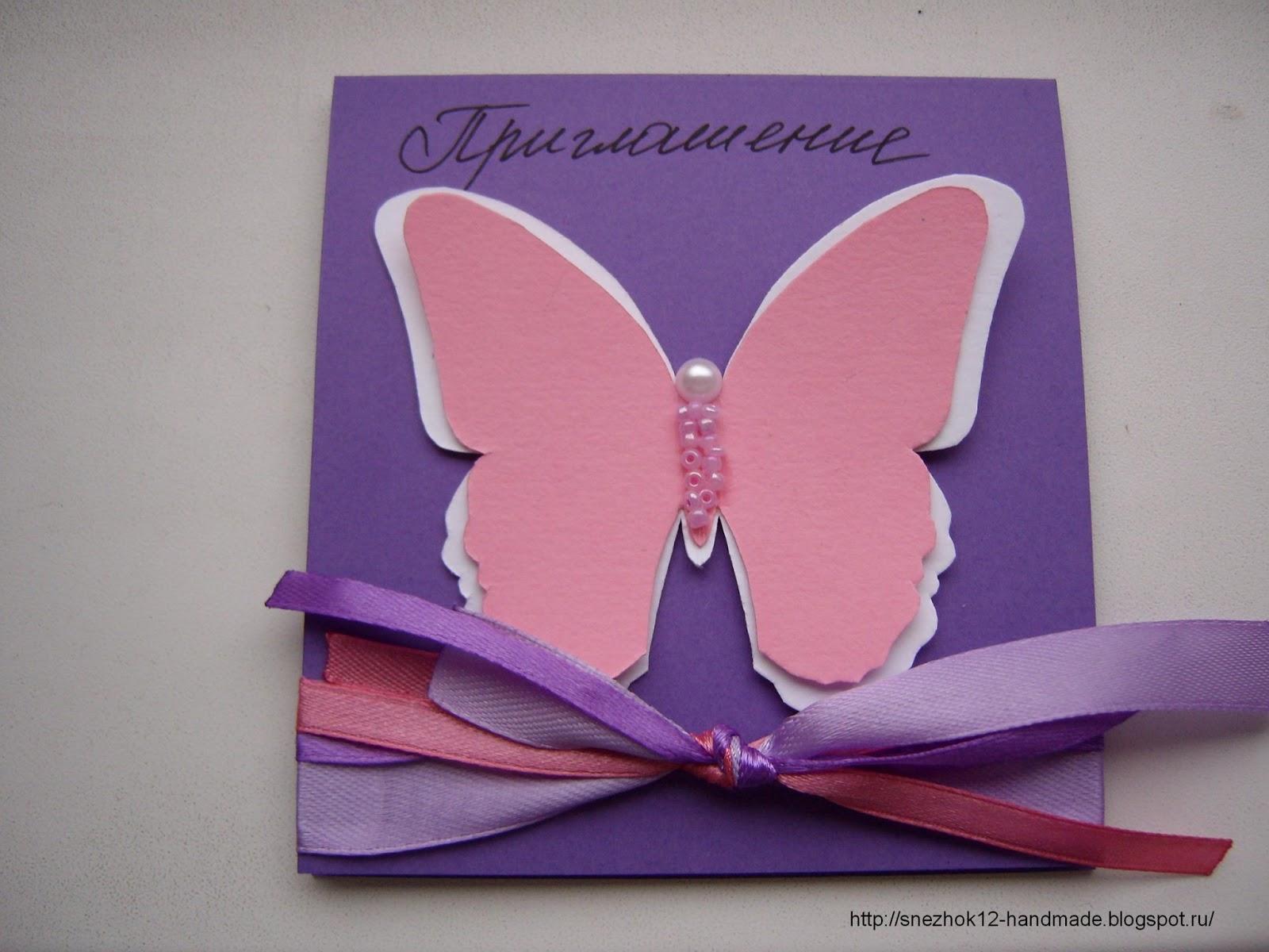 мини текст на тему бабочки: