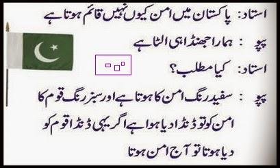 http://apniactivity.blogspot.com/2014/02/free-urdu-jokes-andlatifay.html