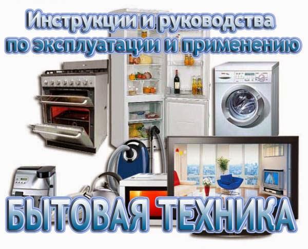Инструкция К Холодильнику Самсунг Sr-s20ftfm - фото 7