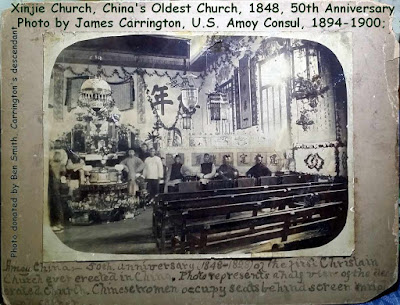 50th Anniversary Xinjie Church China's Oldest Protestant Church 新街礼拜堂 厦门中国最早的教堂 1848年