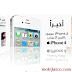 الأيفون 4 الأبيض فى مصر لدى موبينيل و فودافون بنفس السعر - بالصور