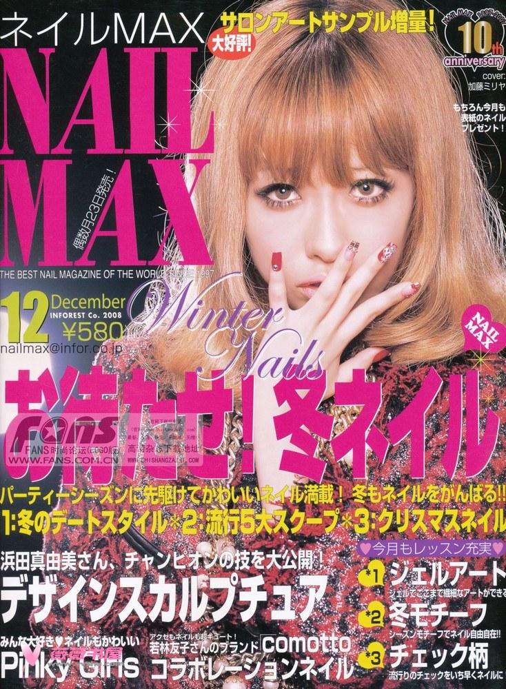 nail max magazine scans japanese nail art scans