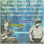 9.17 sun 【The Soul Dyes -IN SENDAI- 】