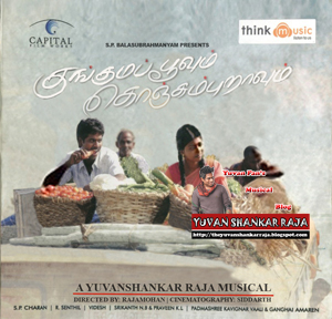 Kunguma Poovum Konjum Puraavum Movie Album/CD Cover