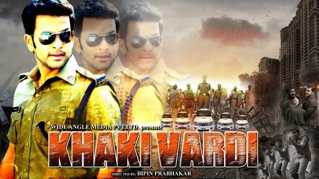 Khaki Vardi 2014 Hindi Dubbed WebRip 700MB