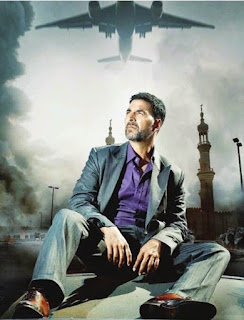 Akshay Wallpaper