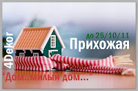 http://4.bp.blogspot.com/-Mn8J0qVfiE0/ToK5PnmvEpI/AAAAAAAADfY/9TgH25r5EIw/s1600/%25D0%25BC%25D0%25B8%25D0%25BB%25D1%258B%25D0%25B9+%25D0%25B4%25D0%25BE%25D0%25BC.jpg