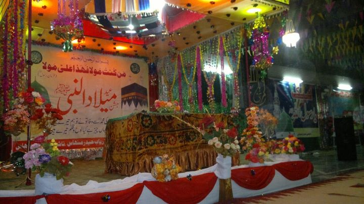 Chak shia 17 rabi ul awwal jashan e eid milad ul nabi for Decoration 3id milad
