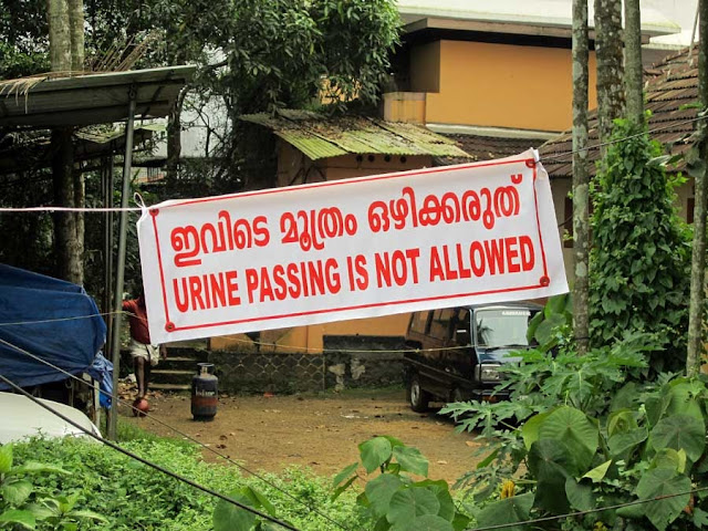 No pissing sign in South India