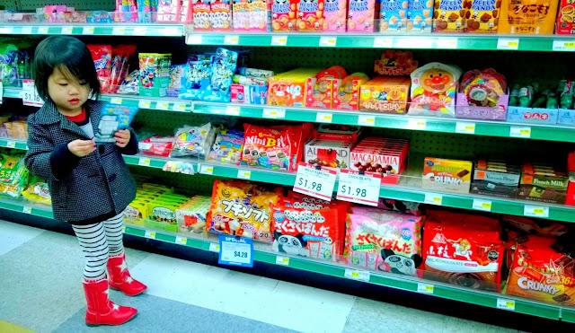 Marukai candy