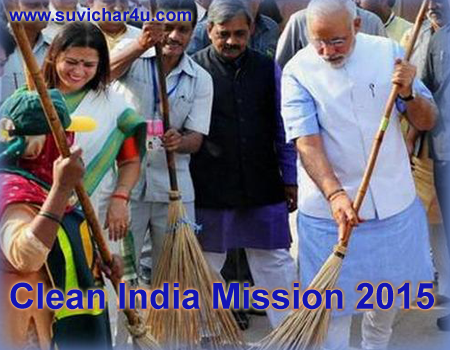 Shree Narendra Modi Clean India Mission 2015