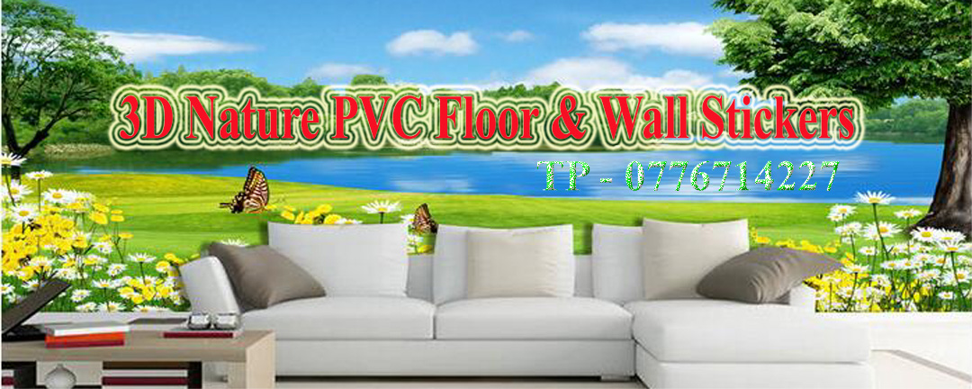 3d nature pvc floor & wall stickers