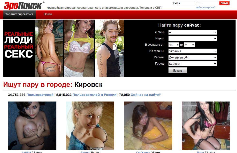 video-chat-dlya-seks-znakomstv