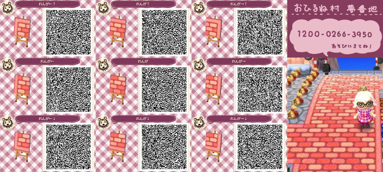 Animal Crossing New Leaf More Pink Paths Qr Codes
