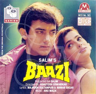 Jaan Ki Baazi Mp3 Song Mp3 MB