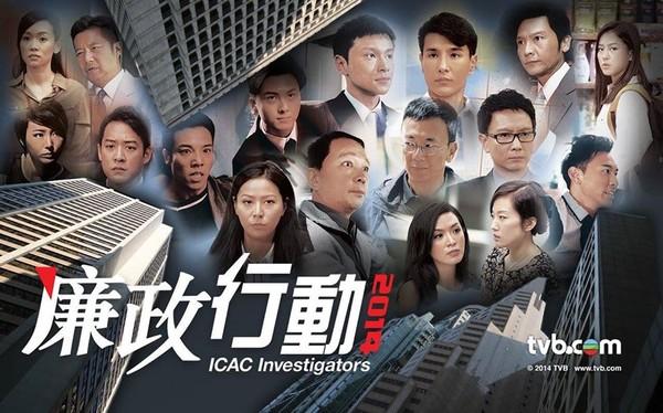 Đời tư 9 diễn viên TVB đóng đại hiệp trong phim Kim Dung