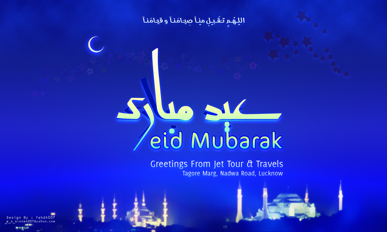 Eid Mubarak Latest HD Wallpapers - Wallpaper Background