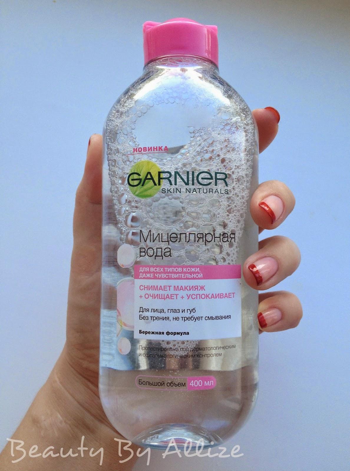 Мицеллярная вода от Garnier. Уход