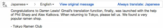 GmailTranslate1 Google Graduates Gmail Translate Feature, Retires Mail Goggles and 7 Others
