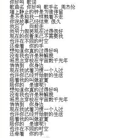 Ni De Ai - Wang Lee Hom (你的愛 - Chinese Pinyin …