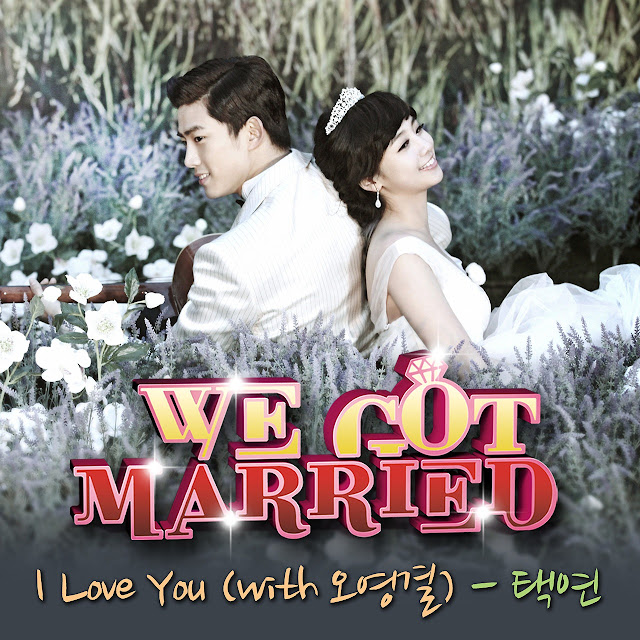 Taecyeon with Gui Gui I Love You lyrics cover
