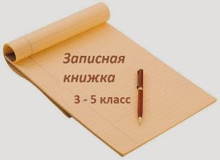 http://4.bp.blogspot.com/-MpVupJfJByQ/Ut6iQyDPpjI/AAAAAAAAAFo/leb5VZJPGwM/s1600/566.jpg