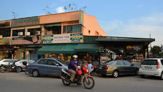 Wild-Boar-Meat-Johor-Bahru