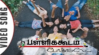 Pallikkoodam Pogaamalae _ Vinnil Sellum Paravaigal _ Video Song _ Trend Music