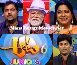 AATA-6 Juniors – E 41 – 25th Dec – Grand Finale1
