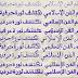 مجموعة خطوط المصمم محمد عصمت عبد الحليم