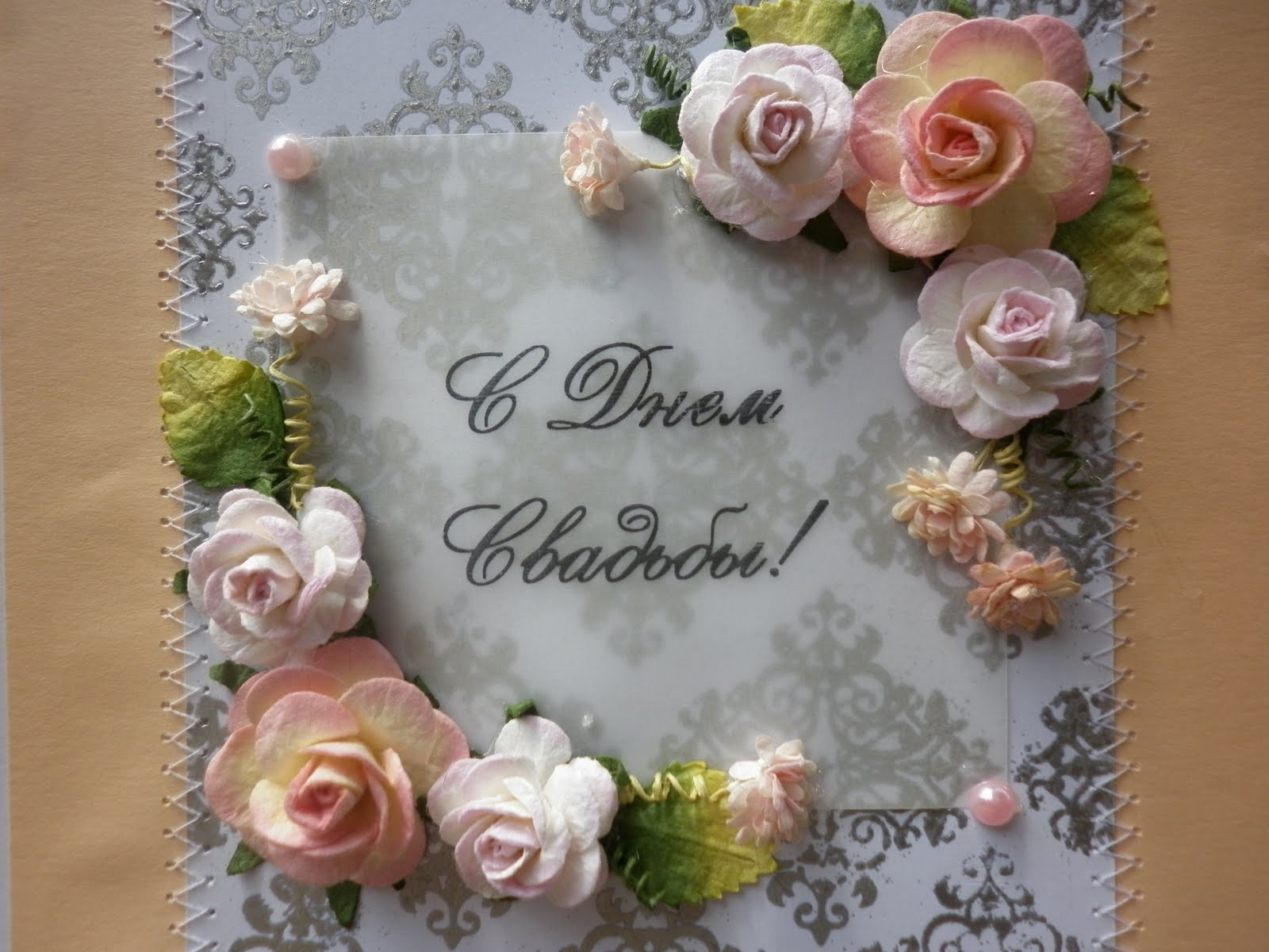 Поздравления с серебряной свадьбой родителям от детей 52
