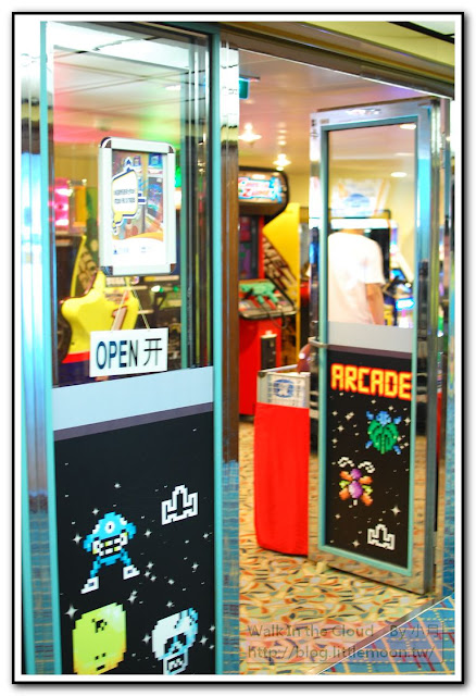 電子遊樂室