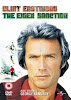 The Eiger Sanction 1975 In Hindi hollywood hindi                 dubbed movie Buy, Download trailer                 Hollywoodhindimovie.blogspot.com