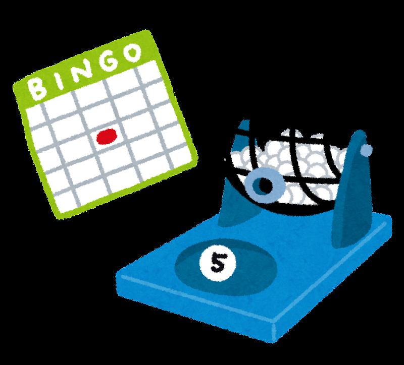http://4.bp.blogspot.com/-MqzffSnyW7c/UnIEEqwjEHI/AAAAAAAAZ9Y/qj9_O7wQAwI/s800/bingo.png
