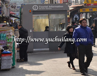 Pusat Informasi Pelancong Seoul