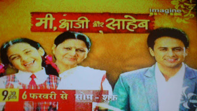 Mi Aaji Aur Saheb on Imagine TV