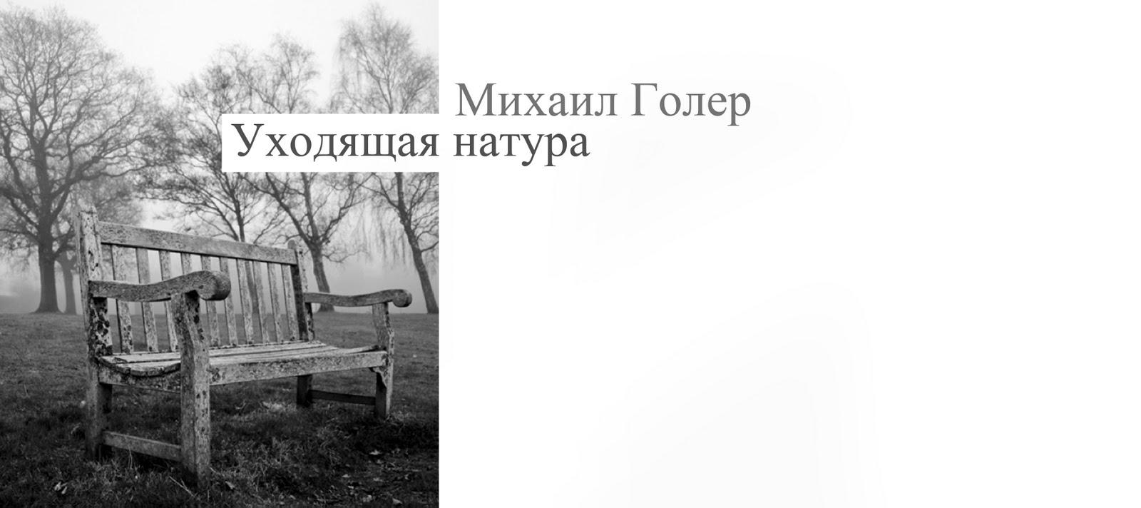 Старые лесби с юными 31 фотография