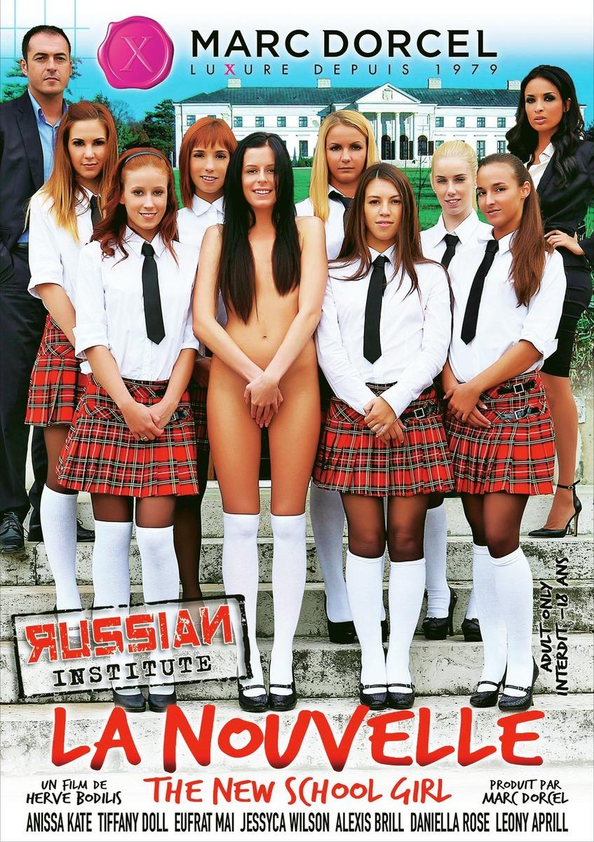 porno-kino-shkola