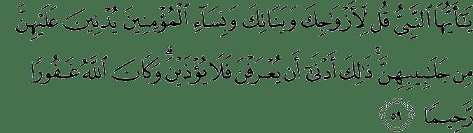 Surat Al Ahzab Ayat 59