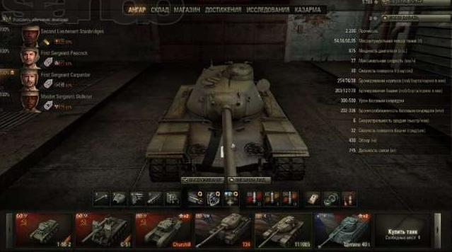 World of tanks м3
