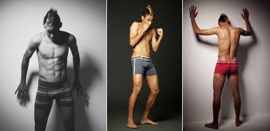 Nude shorts imvu