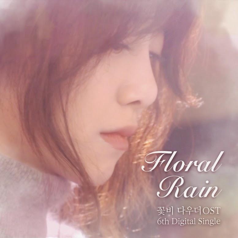 Goo Hye Sun 구혜선 Floral Rain 꽃비 lyrics cover