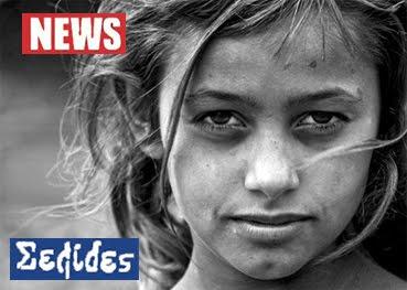 Σελίδα για την ενημέρωση, τον πολιτισμό, την κοινωνία...