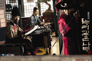 Sinopsis Deep Rooted Tree Serial Drama Korea